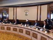 بالصور.. بدء اجتماع الحكومة الأسبوعى لمناقشة الموازنة العامة بصورتها النهائية