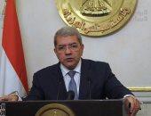 الحكومة تناقش برنامج الإطروحات.. وبحث طرح السندات الدولية الاجتماع المقبل