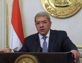 غدًا.. وزارة المالية تطرح 14 مليار جنيه أذون خزانة