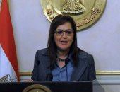 معهد التخطيط يستضيف حلمى النمنم فى إطار رؤية مصر 2030 الأحد المقبل