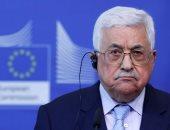 غدا.. المقاومة الفلسطينية تدعو لإضراب تجارى