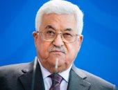 الفرنسية: لقاء مرتقب بين أبو مازن وترامب لإعادة اطلاق محادثات السلام