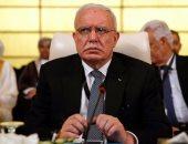 خارجية فلسطين تطالب بإجراءات دولية عاجلة لوقف الضم التدريجى للضفة الغربية