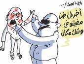 """ارتفاع الأسعار يقهر المواطن البسيط فى كاريكاتير """"اليوم السابع"""""""
