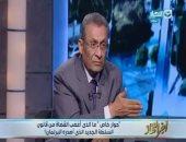 سامح عاشور وأعضاء نقابة المحامين يشاركون فى عزاء صابر عمار