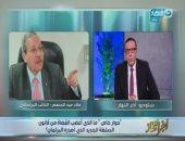 """نائب لـ""""خالد صلاح"""":تجاهل رأى الهيئات القضائية فى تعديلات قانونها غير دستورى"""
