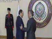 الرئيس السيسى يصل مقر انعقاد أعمال القمة العربية الـ28 بالأردن