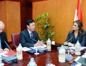 سحر نصر:مبادرة التعليم المصرية اليابانية تقدم 2500 منحة دراسية خلال5 سنوات