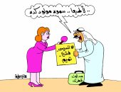 """السيسي فشخ تميم.. فى كاريكاتير """"اليوم السابع"""""""