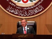 ملك الأردن بالكونجرس الأمريكى: لابد من تحقيق السلام العادل الشامل وحل الدولتين