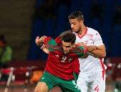 الكاميرون والمغرب يثيران قلق جماهير تونس قبل مواجهة مصر