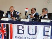 بالصور.. بدء مؤتمر الجامعة البريطانية عن الاستثمار مع أمريكا اللاتينية بحضور عمرو موسى