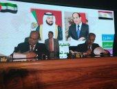 بالصور.. 4 وزراء يشهدون توقيع عقود 5 مشروعات لتنمية سيوة بمليارى جنيه