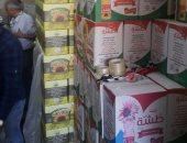ضبط 15 طن زيت طعام غير صالح للاستهلاك الآدمى بمصنع فى البدرشين