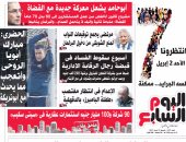 اليوم السابع: أبو حامد يشعل معركة جديدة مع القضاة