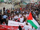 الفلسطينيون ينظمون وقفة أمام الأمم المتحدة تنديدا بحصار غزة