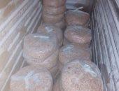 تقرير الطب البيطرى بشأن اللحوم المضبوطة داخل مطعم بحدائق الأهرام: فاسدة