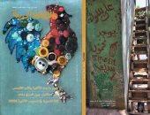 """المشهد الأدبى الراهن فى مصر ملف خاص فى عدد أبريل من """"الثقافة الجديدة"""""""