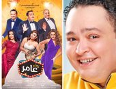 تعرف على إيراد أفلام السينما المصرية فى الأسبوع الثانى من رمضان