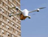 السعودية تنجح فى اختبار طائرة بدون طيار