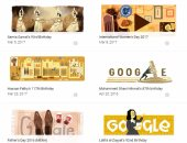 لهذه الأسباب تجاهلت جوجل الاحتفال بعد الحليم حافظ فى ذكرى وفاته