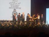 بالصور .. ختام ملتقى أولادنا وتوزيع جوائزه بحضور محمد ثروت وسمير صبرى
