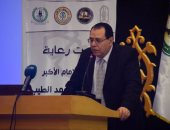 جامعة الأزهر: الهجوم الضال على المؤسسة يستهدف اسقاط مكانتها