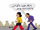 """""""المتحرش"""" كائن عشوائى يلهث وراء نزواته.. فى كاريكاتير اليوم السابع"""