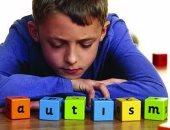 4 عادات يفعلها طفلك تعنى طلبه الاهتمام أو تعرضه للضغط النفسى.. انتبهى إليها