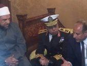 القنصلية اليونانية بالإسكندرية تحتفل بالعيد الوطنى بحضور المحافظ