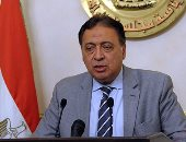 """وزير الصحة:ننتظر موافقة لجنة الفيروسات الكبدية"""" لبدء علاج الأطفال بالهارفونى"""