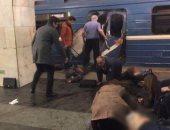الشرطة الروسية تعثر على عبوة ثانية أعدت للتفجير فى مترو سان بطرسبرج