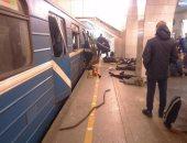 محكمة روسية تسجن 11 متهما فى تفجير مترو سان بطرسبورج لفترات من 19 و28 عاما