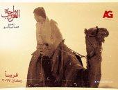 """بالفيديو.. جولة خالد النبوى بـ""""الجمل"""" فى كواليس """"واحة الغروب"""""""