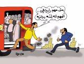 """لسه الأمانى ممكنة.. تقدر تركب ميكروباص بـ""""جنيه""""فى كاريكاتير""""اليوم السابع"""""""