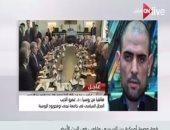 """المحلل السياسى عمرو الديب: الروس يعتبرون قمة """"السيسى ـ ترامب"""" تاريخية"""