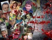 """صفحات المفقودين على """"الفيس بوك"""" تقود حملة ضد مرتكبى الجرائم فى حق الأطفال"""