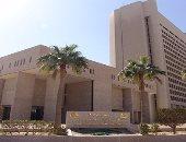 الصندوق الكويتى للتنمية يوقع اتفاقية قرض مع مالى بقيمة 32 مليون دولار