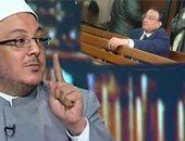 """تأجيل دعوى تطالب بمنع ظهور """"الشيخ ميزو"""" فى الإعلام لجلسة 4 مارس"""