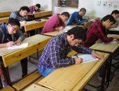 تحرير 4 محاضر لطلاب بالثانوية العامة فى المنوفية