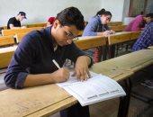 7 آلاف طالب بالثانوية العامة دور ثان يؤدون امتحان الإحصاء