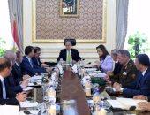 """صحيفة إيطالية: """"المثلث الذهبى"""" قبلة مستقبلية للاستثمار والسياحة فى مصر"""