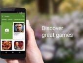 """تعرف على أفضل العاب وتطبيقات تم طرحها بمتجر """"جوجل بلاى"""" مع بداية 2018"""