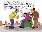 التحرش الجماعى فى كاريكاتير اليوم السابع