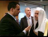 رابطة العالم الإسلامى تستنكر تجرؤ إعلام قطر على العلماء.. وتؤكد: وصلوا للسفه