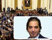 اقتصادية البرلمان: ميكنة الضرائب وتوحيدها يشجع رجال الأعمال والمستثمرين