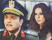 """اليوم..عرض أولى حلقات مسلسل """"الضاهر"""" لـ محمد فؤاد على قناة الحياة"""