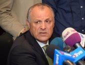 تأجيل استشكال لوقف تنفيذ حكم حل مجلس إدارة اتحاد الكرة لـ21 مايو