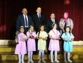 """بالصور.. كلية النصر للبنات بالإسكندرية تنظم حفلا بمناسبة """"عيد العلم"""""""
