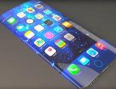 صورة جديدة تكشف عن مواصفات هاتف آيفون 8